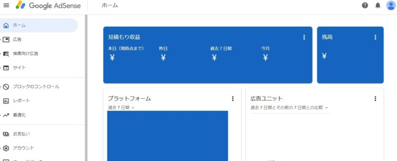 google ad 全体収益
