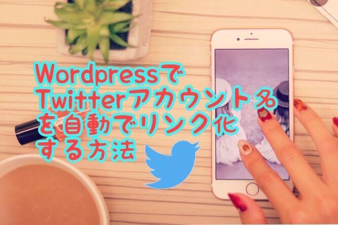 Twitter-link