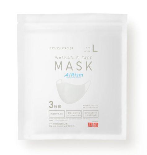 エアリズムマスクの商品パッケージ