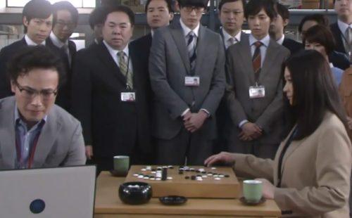 囲碁アマチュア7段