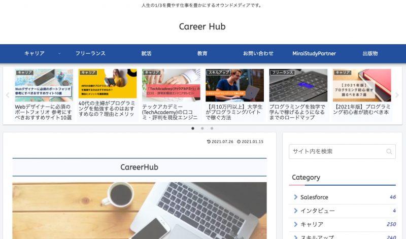 career-hub