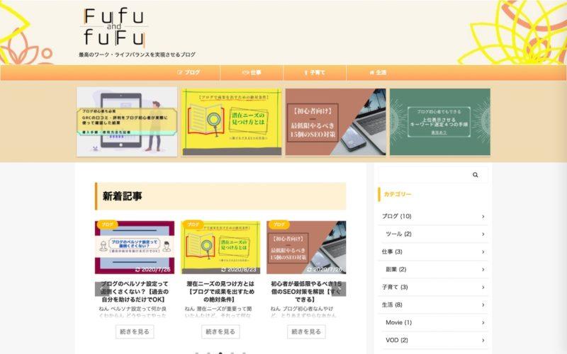 fufu-and-fufu