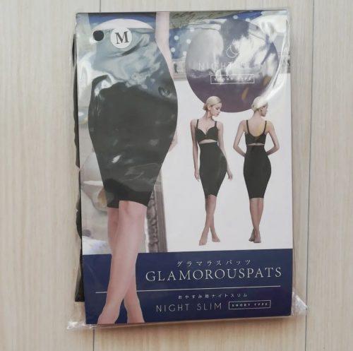 グラマラスパッツ 3着以上で付いてくるナイトスリム