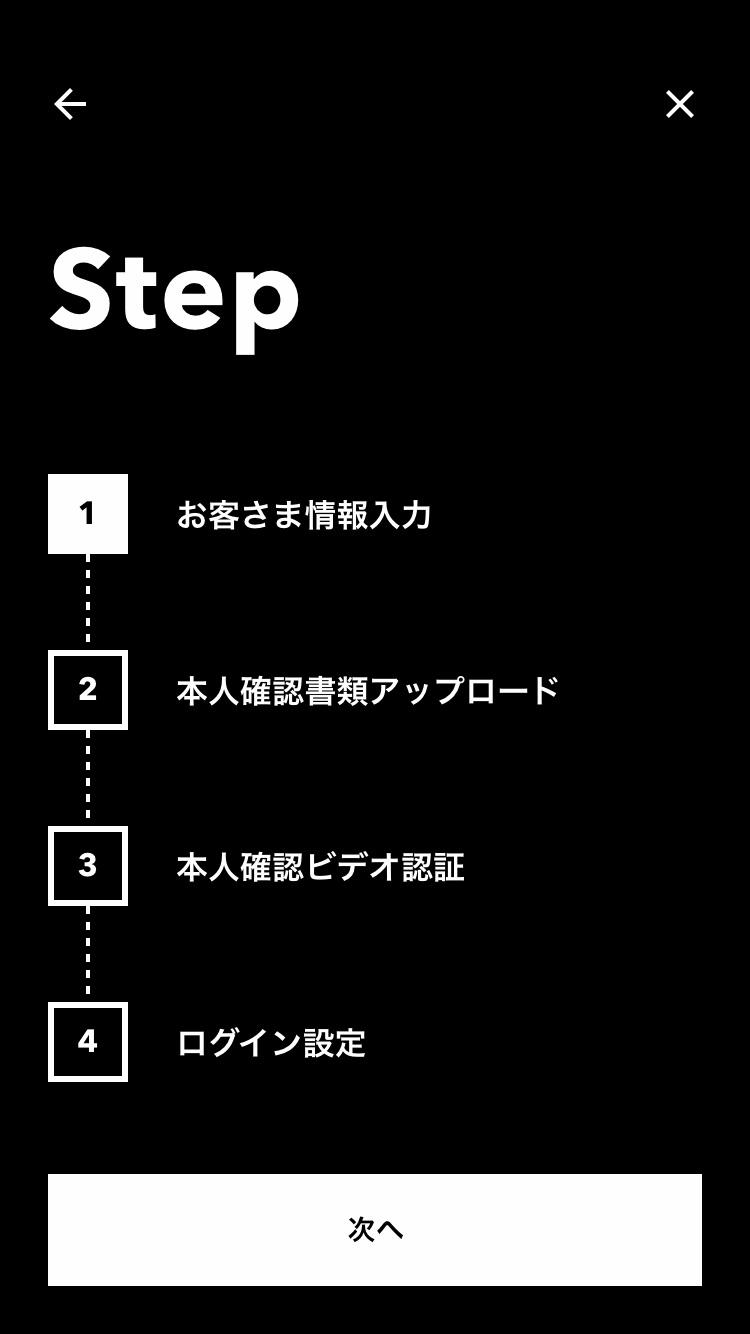 みんなの銀行の口座開設方法【紹介コードで1000円もらう手順】