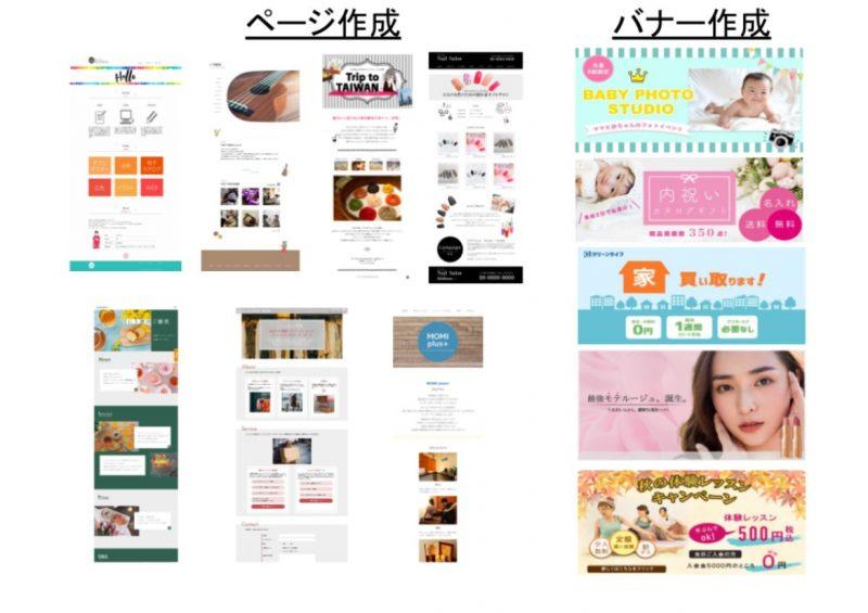 【特徴5つ】Fammのwebデザイナー講座が良心的すぎて怪しい!